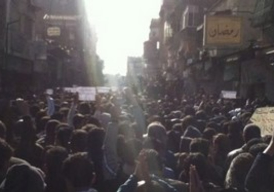Syrian protesters in Damascus