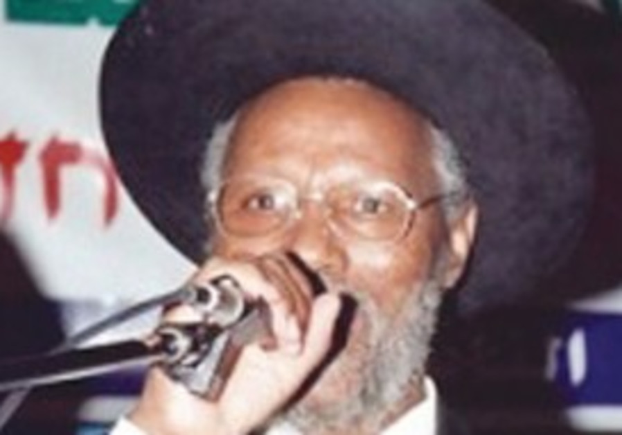 Ethiopian Chief Rabbi Yosef Hadane
