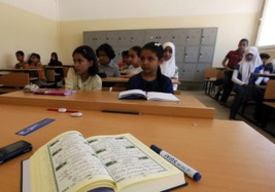 Girls Koranic school [illustrated]