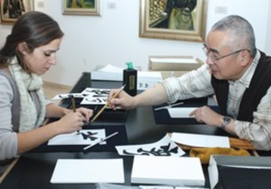 Japanese calligrapher Tousen Usuda