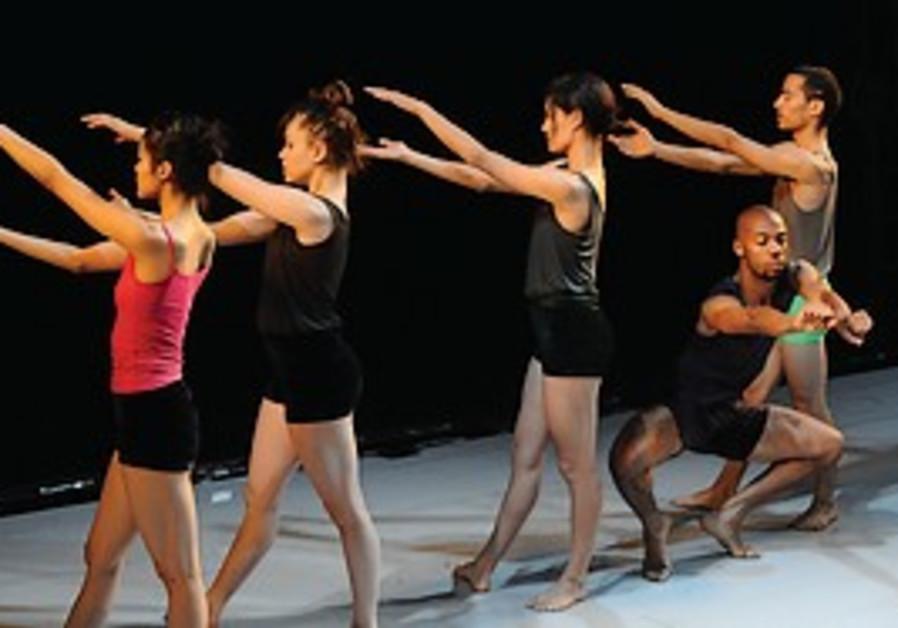Performance by the Batsheva Dance Company