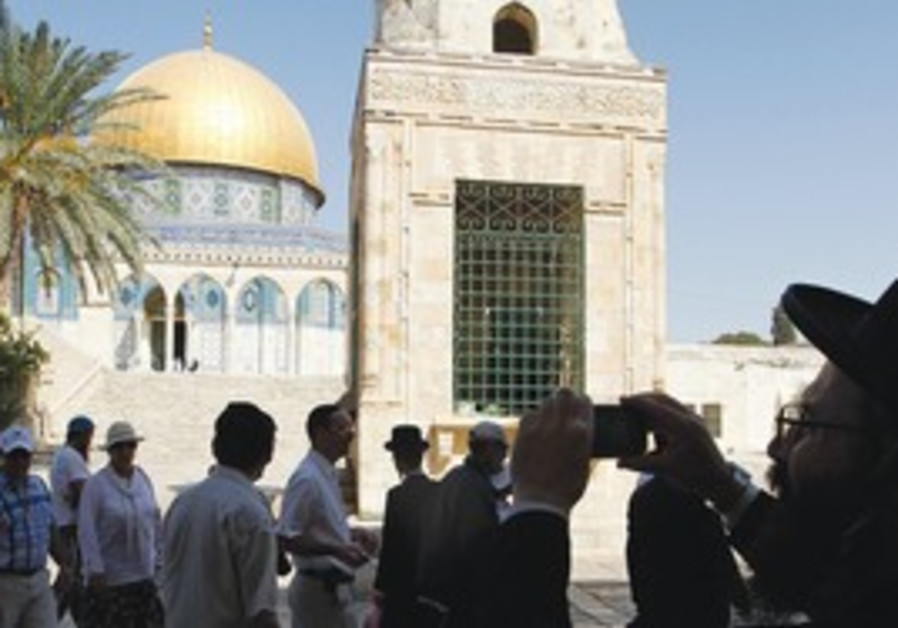 Haredi at the temple mount