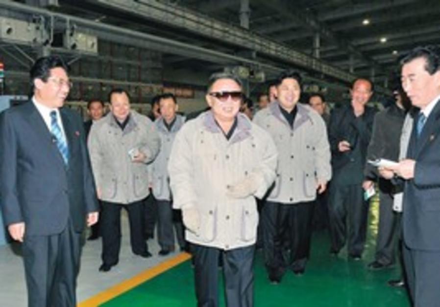 Kim Jong Il