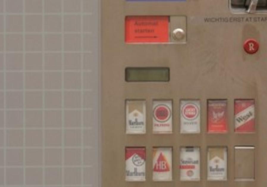 Cigarette vending machine [illustrative]