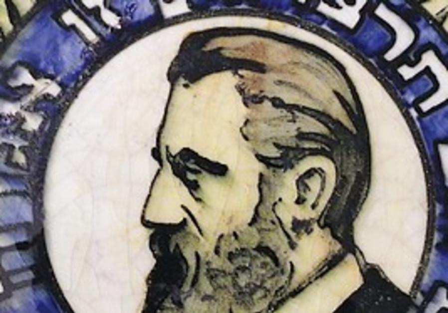 A VINTAGE Jerusalem-made Bezalel art tile from 192