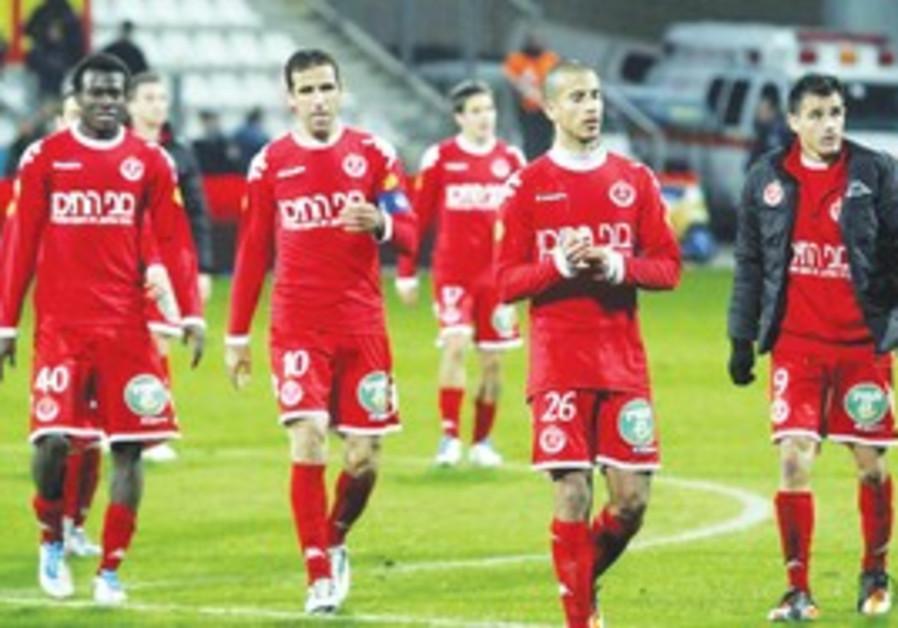 Hapoel Tel Aviv Soccer team