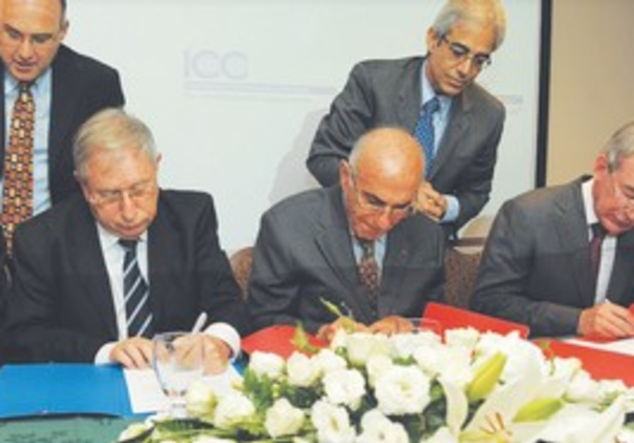 Israeli-Palestinian trade arbitration project