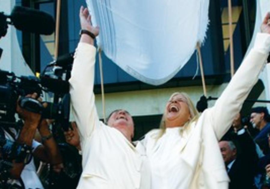 Gay orthodox wedding