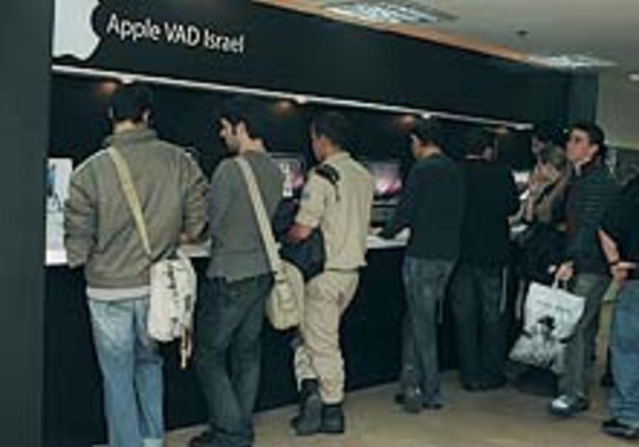 apple biz 88 224