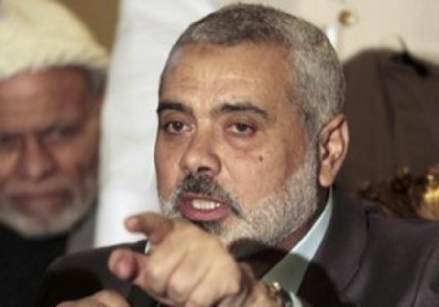 Ismail Haniyeh in Egypt