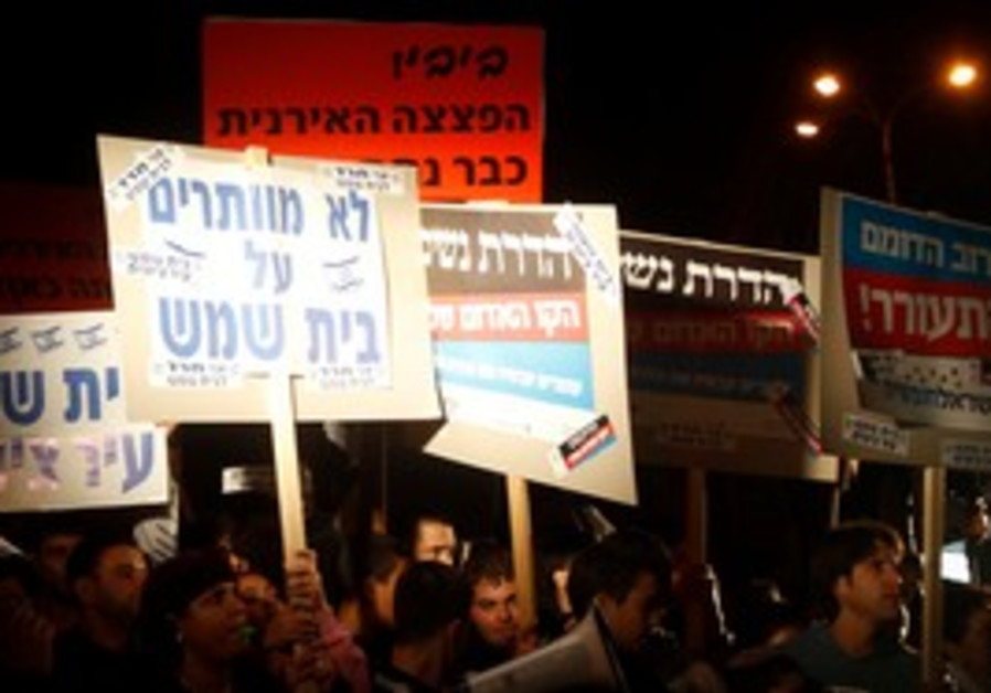 Protest against women's exclusion in Beit Shemesh.
