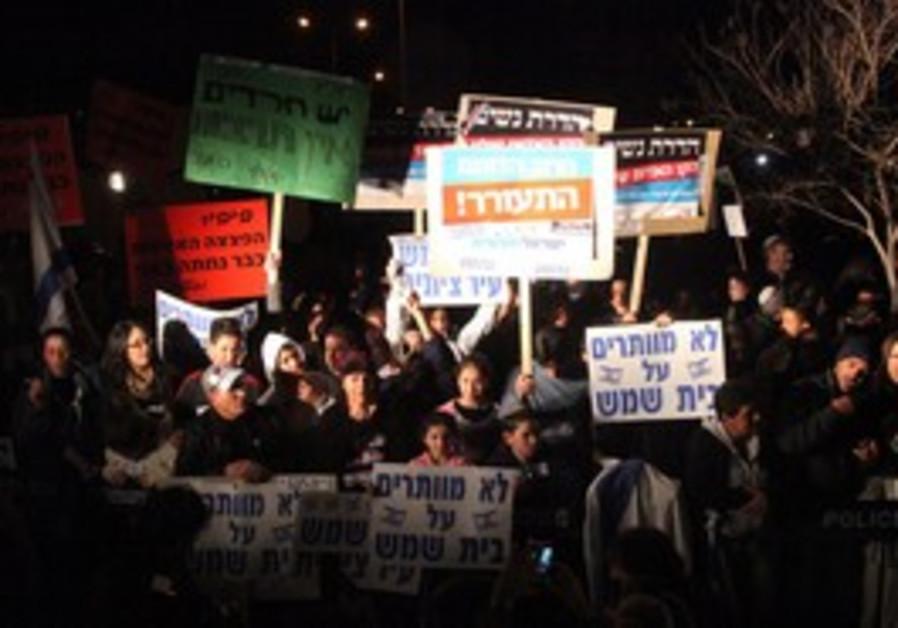Beit Shemesh demo