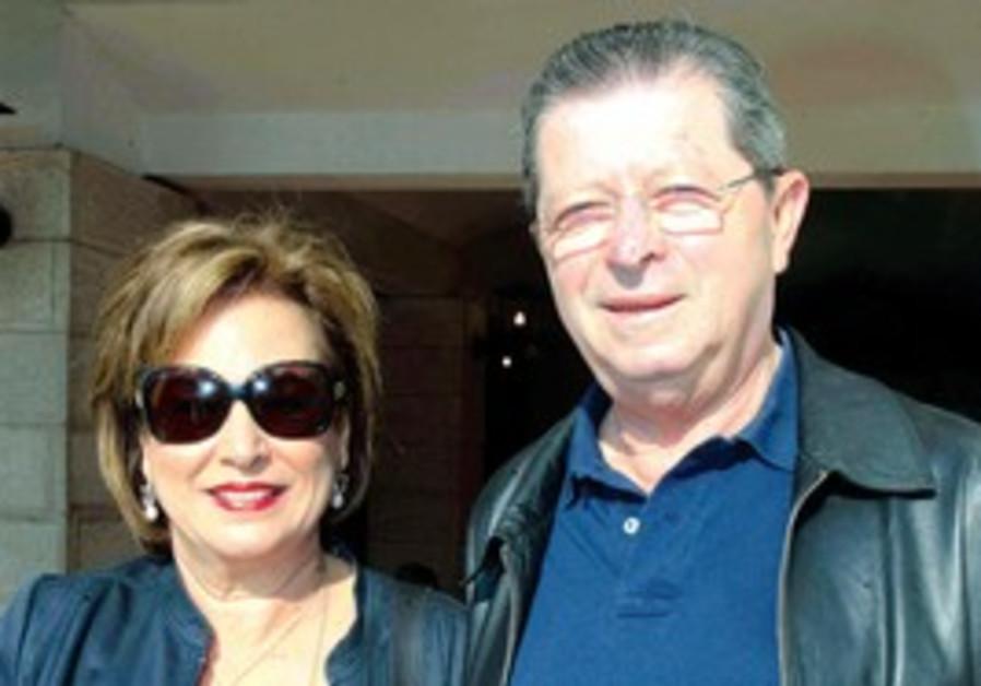 NAVA BARAK and Shalom Zinger