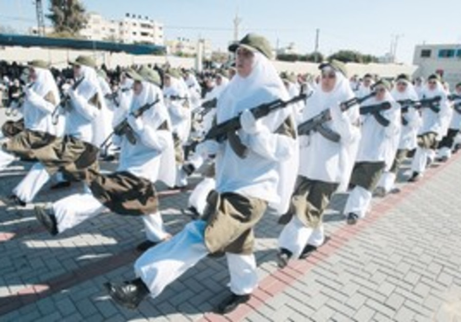 Female Hamas security forces graduation