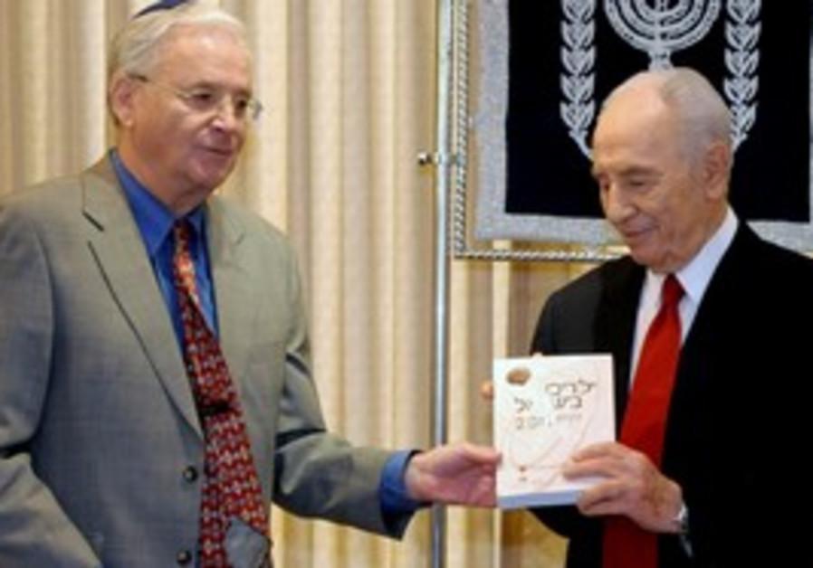 President Shimon Peres and Dr. Yitzchak Kadman