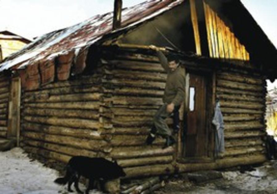 Roma resident of Slovakia