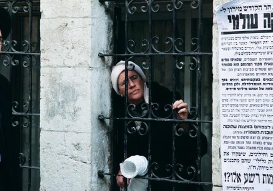 ultra Orthodox woman