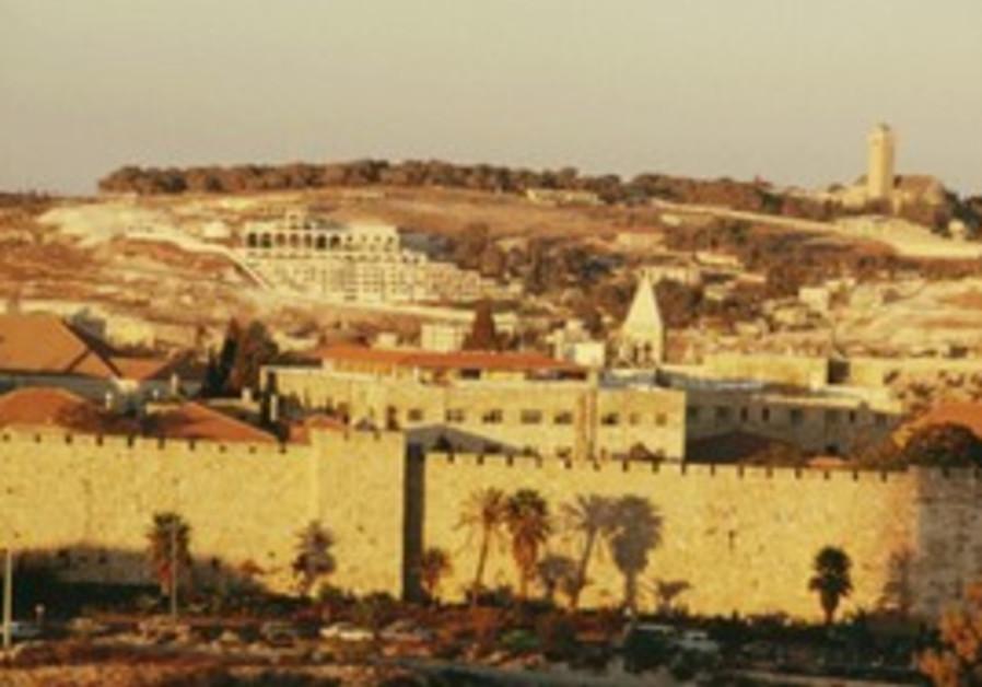 Hebrew University, Jerusalem