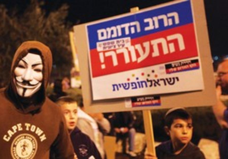 Anonymous protester, Beit Shemesh demo