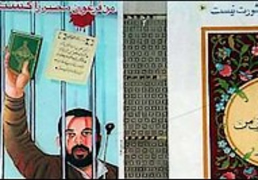 Egypt, Iran moving towards normalization