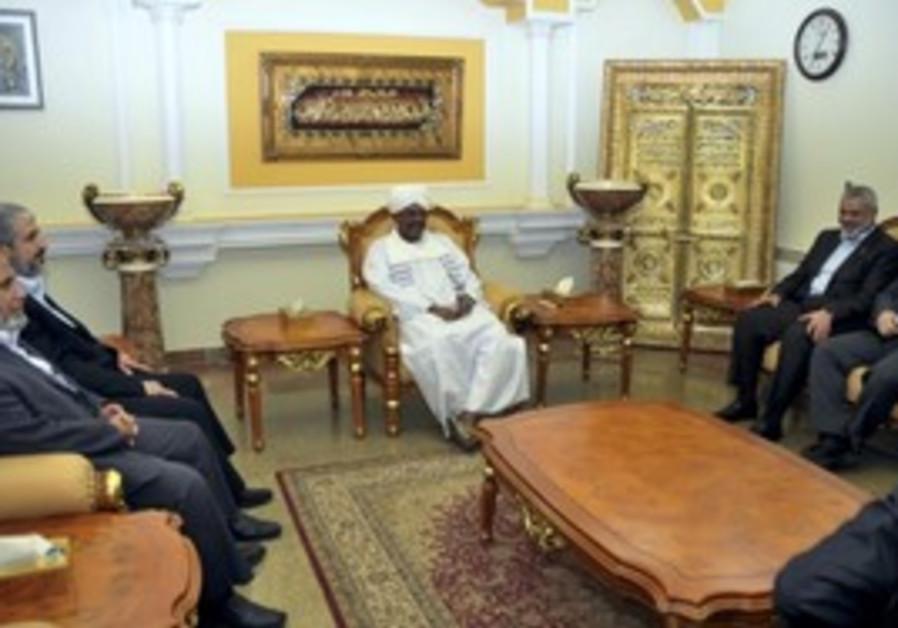 Bashir, Zahar, Mashaal, Haniyeh