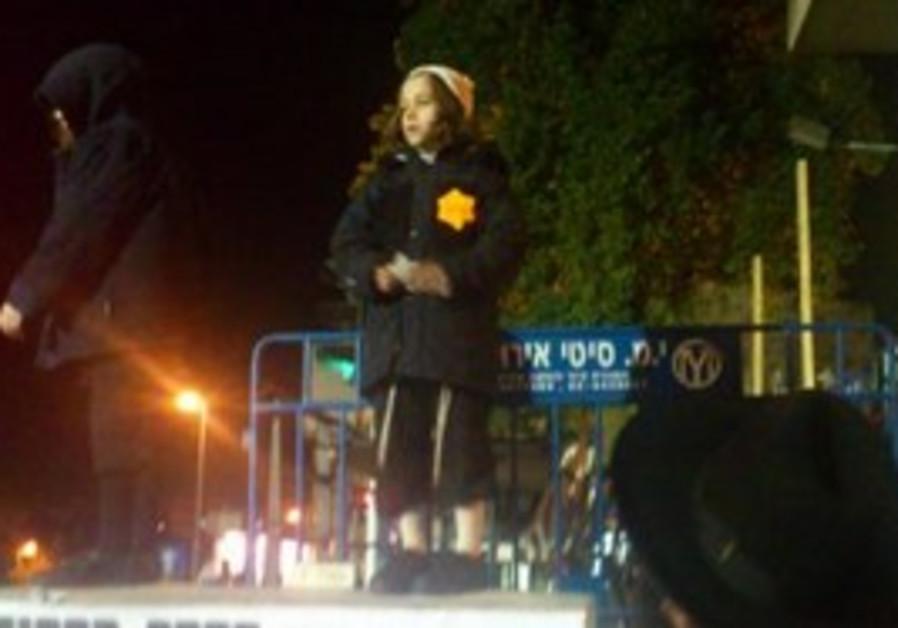 Haredi protest in Mea Shearim