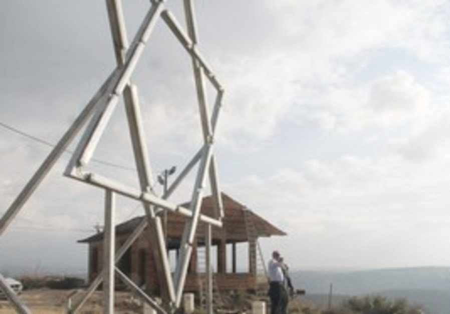 Star of David at Ramat Gilad outpost in W. Bank