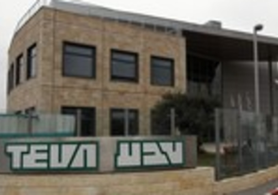 Teva Pharmaceutical plant is seen in Jerusalem