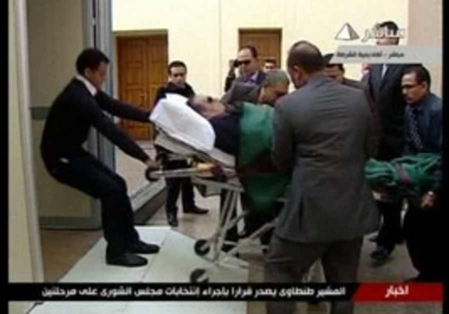 Mubarak is wheeled back to his trial.