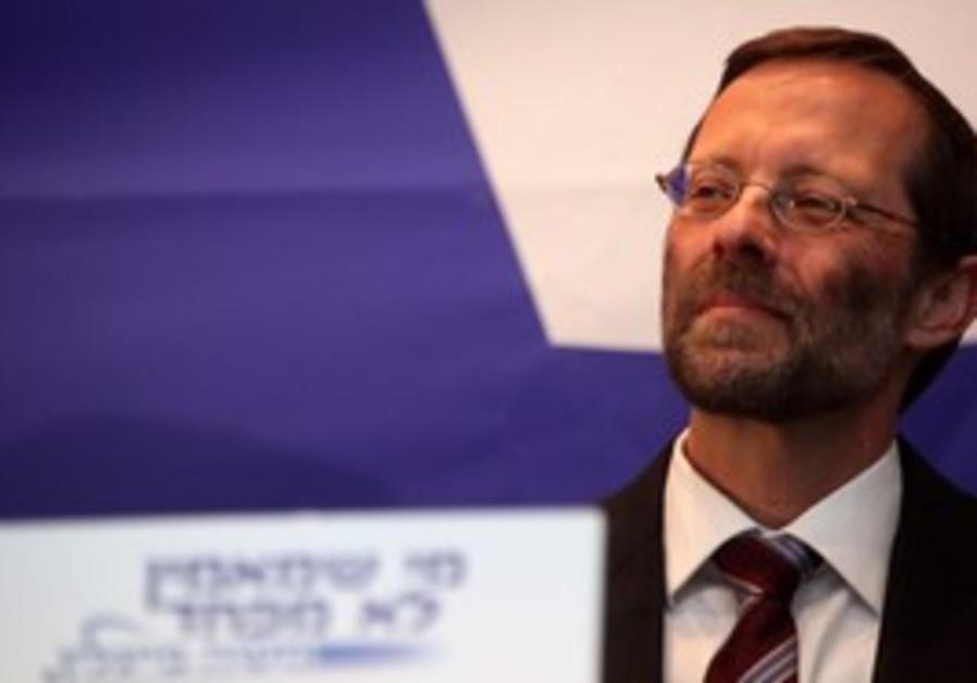 Moshe Feiglin.