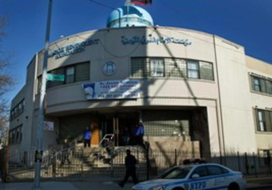 Imam al-Khoei Foundation in New York