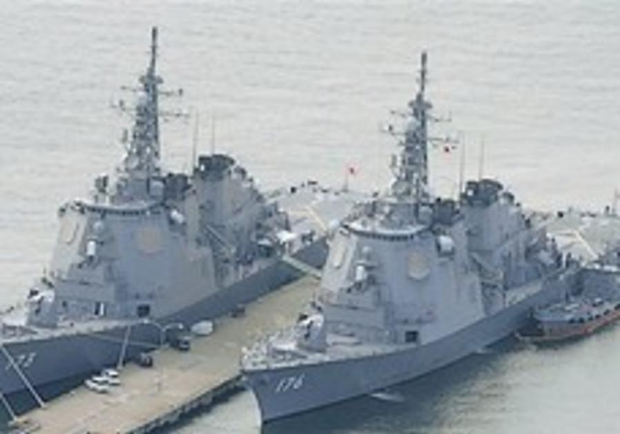 Japan okays deployment of missile defense system
