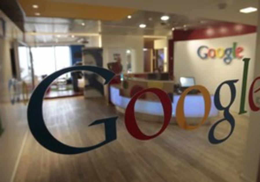 google campus tel aviv. Google Office In Tel Aviv Campus F