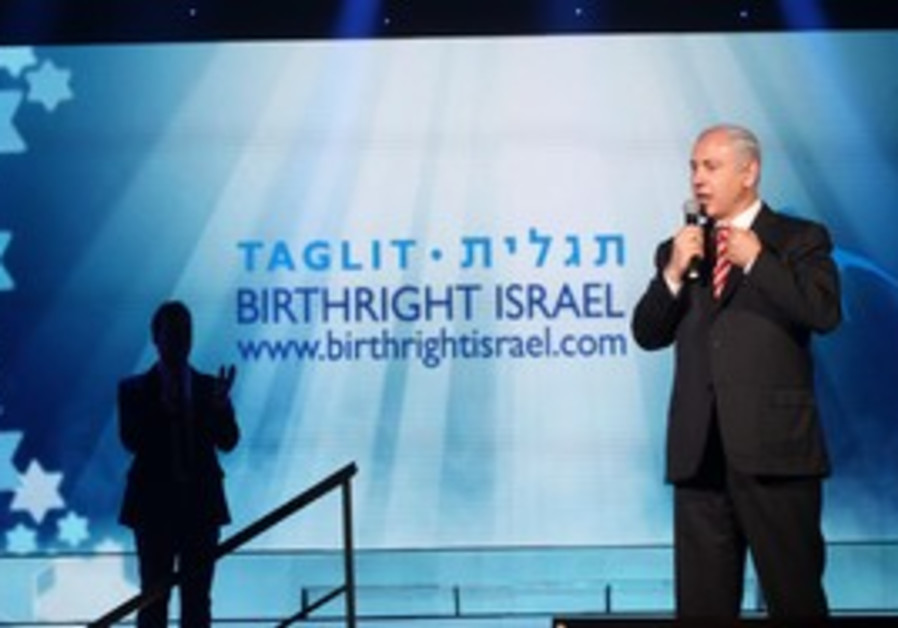 PM Netanyahu speaks at Birthright event