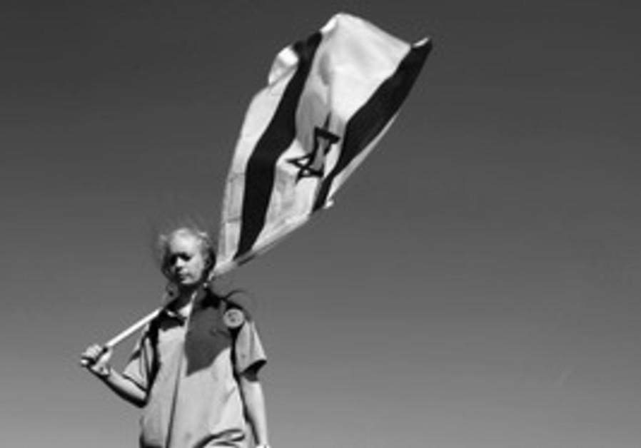 Jewish girl with Israeli flag