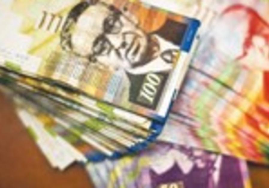 Isreli currency.