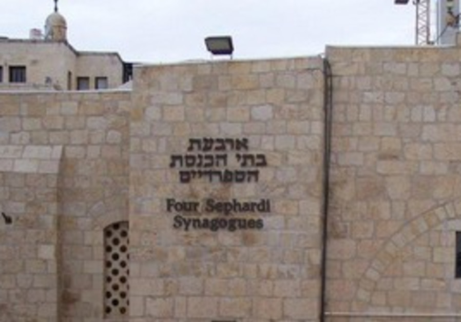Four Sephrardic synagogues
