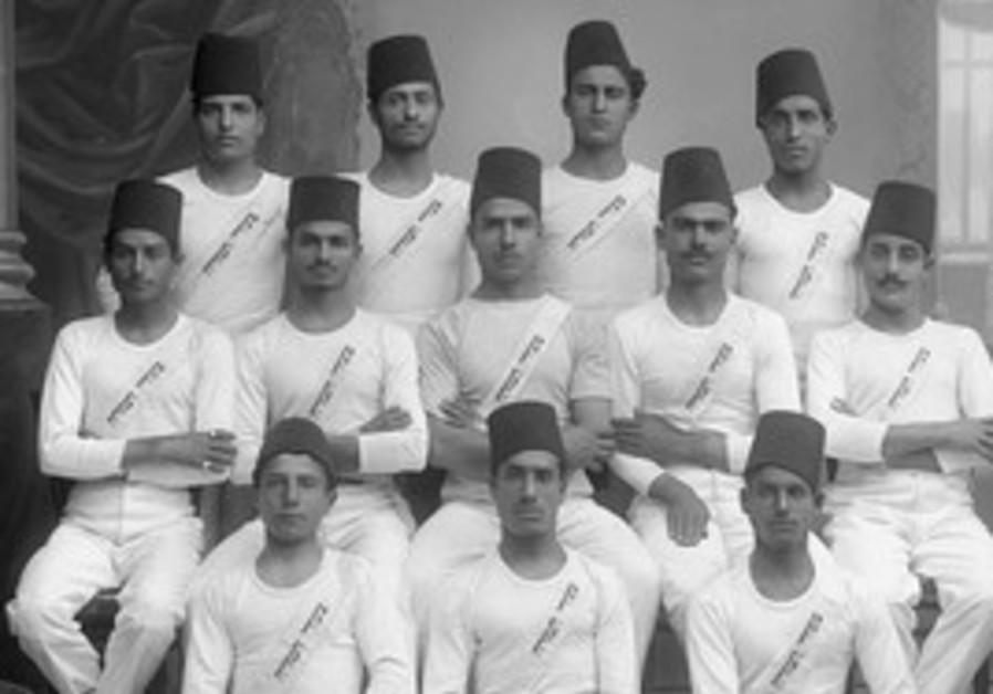 The Yemenite young Mizrach sports team.