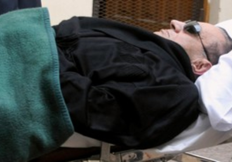 Former Egyptian president Hosni Mubarak in court