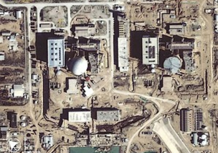 Iran's first nuclear power plant set for tests