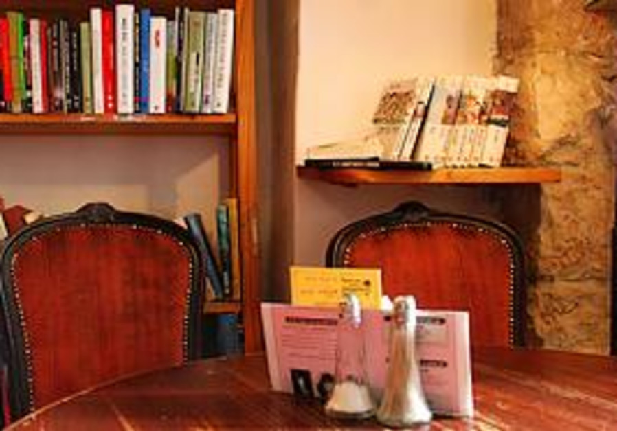 Tmol Shilshom cafe