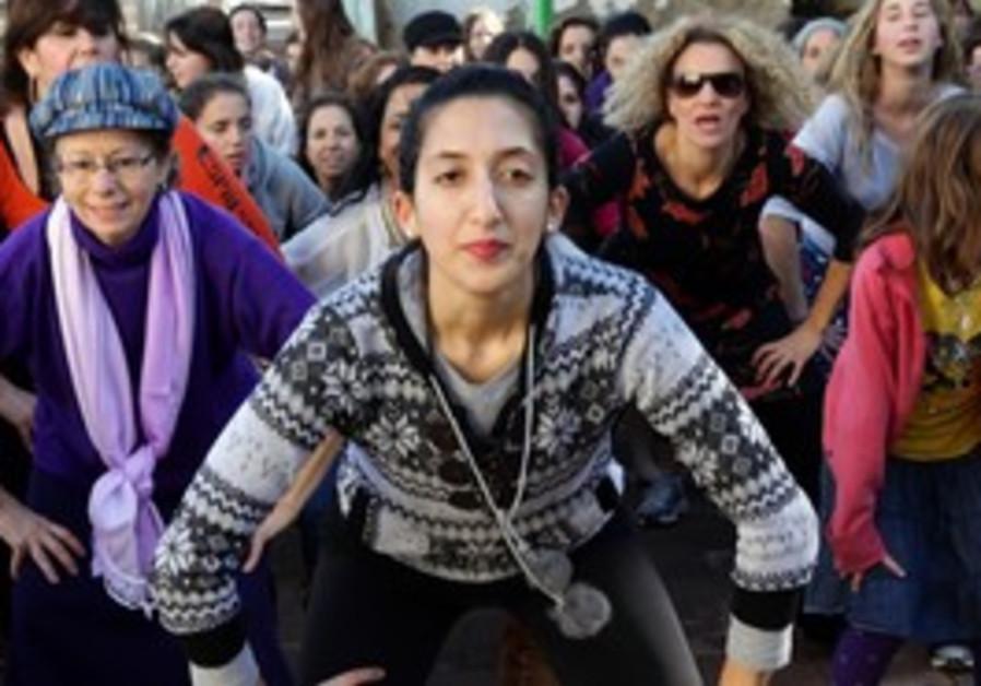 flash mob dance Beit Shemesh