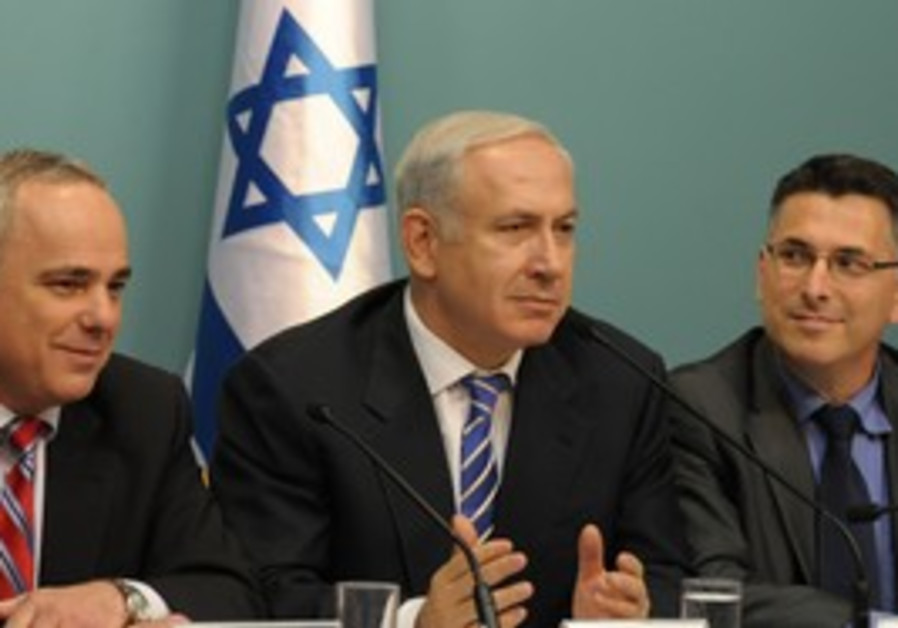 Steinitz (L), Netanyahu, Sa'ar at edu. press