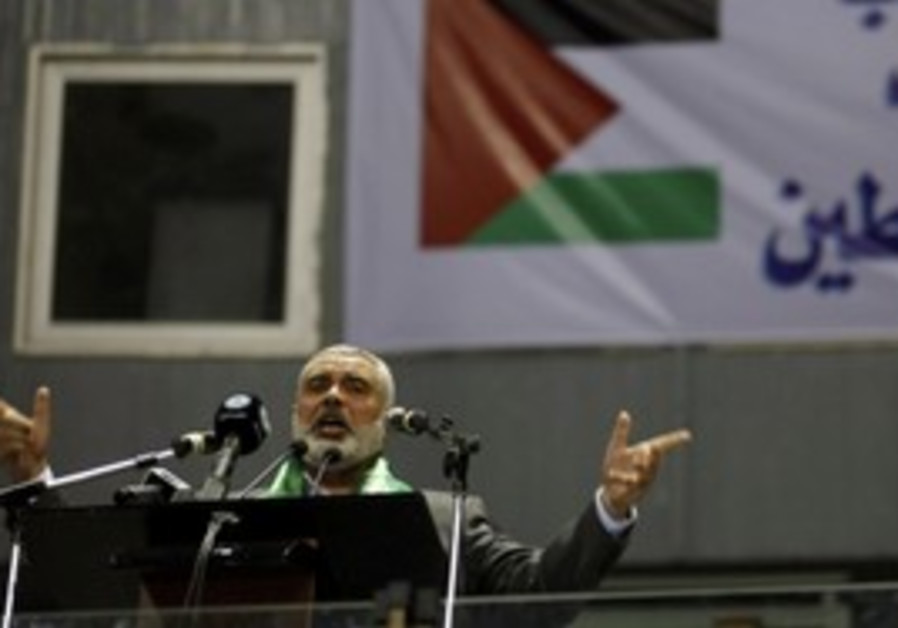 Hamas's Ismail Haniyeh at Ennahda gathering