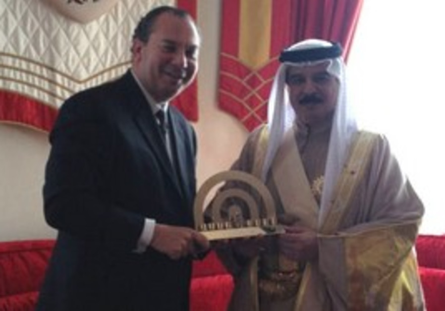 Rabbi Marc Schneier and King Hamad of Bahrain