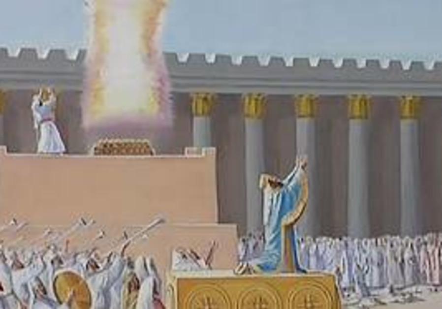 The Temple (Illustrative)