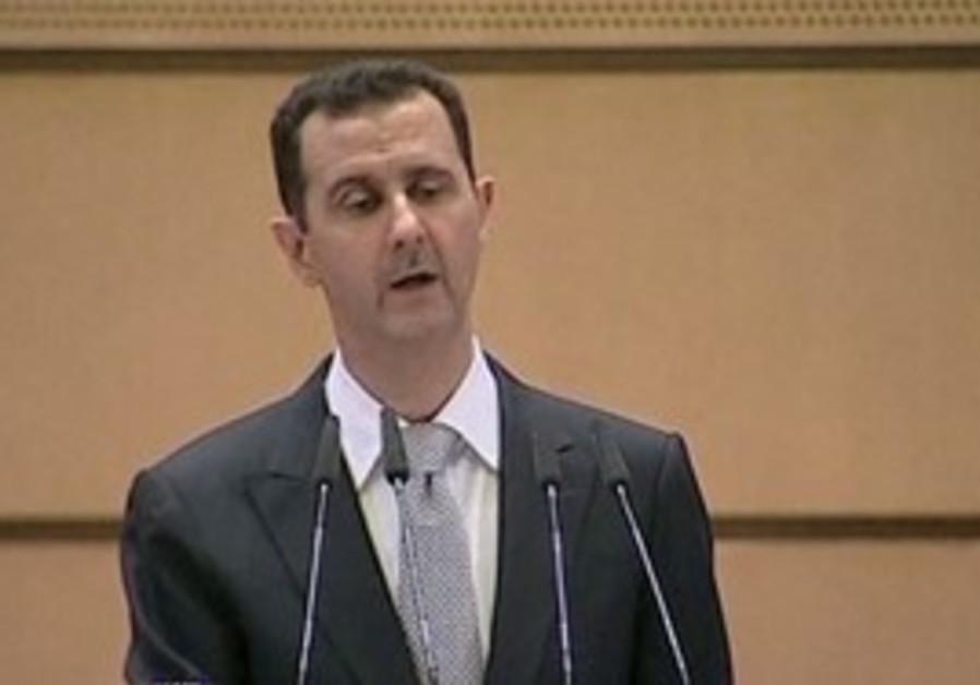 Bashar Assad speaking in Damascus University