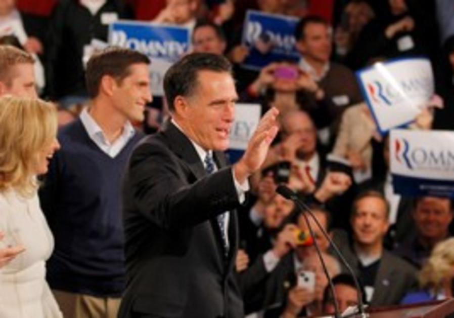 Republican Mitt Romney gives victory speech in NH