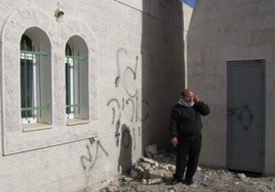 price tag at Deir Estya