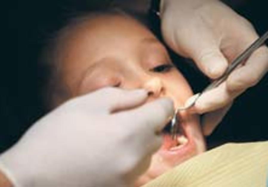 dental metro 88 224